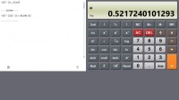 lucky calculator